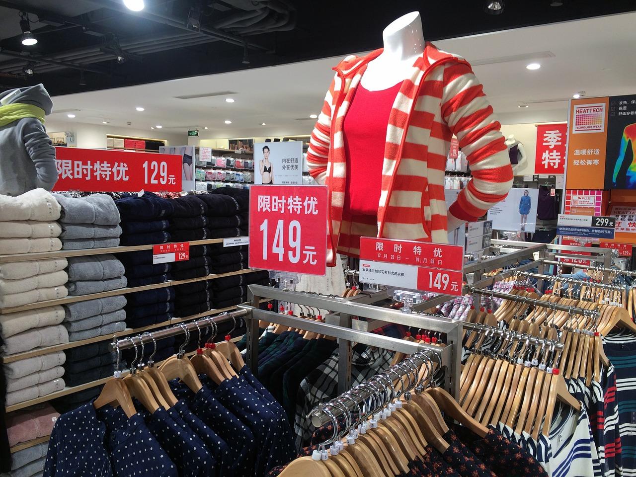 clothing-661225_1280